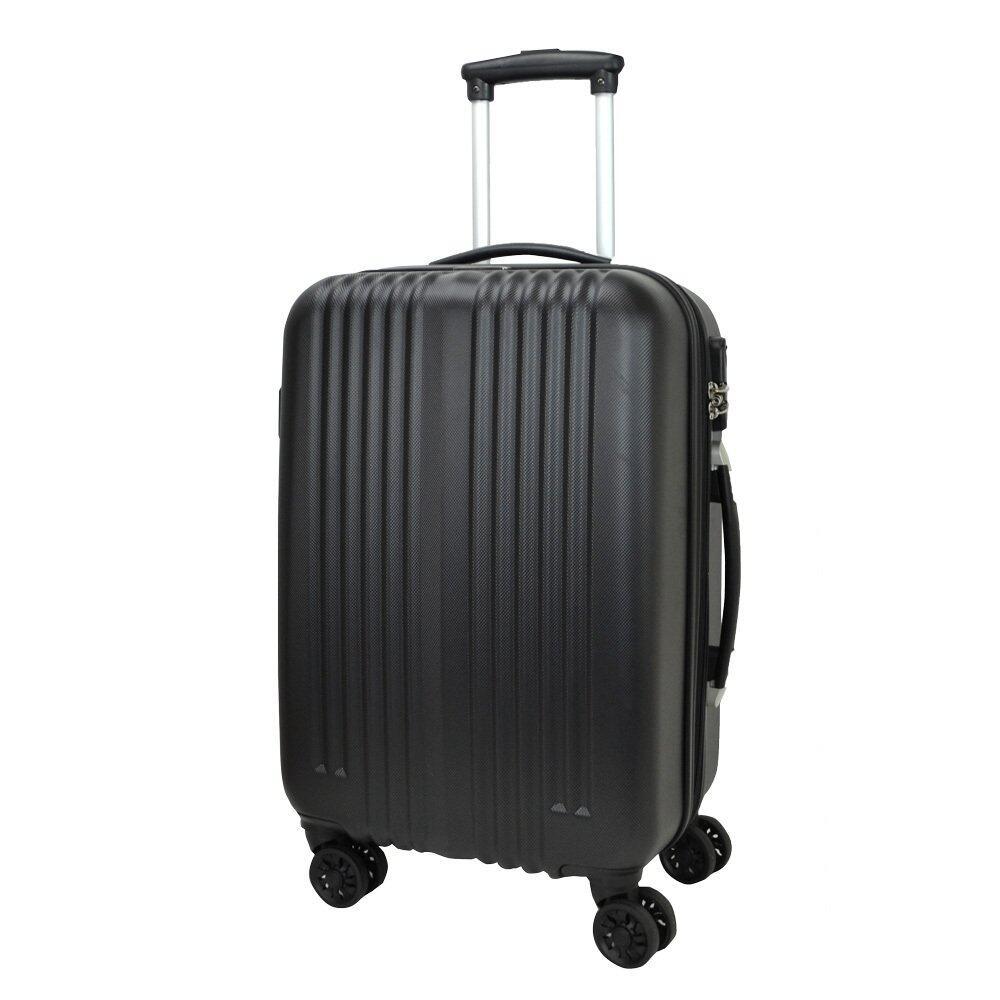 Slazenger SZ2512 ABS Expandable Hardcase Luggage 28-inch Black ...