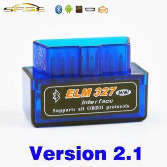 Harga Super MINI ELM327 V2.1 OBD2 Bluetooth CAN-BUS Auto Diagnostic ToolInterface Supports All OBD-II Protolos with CD Drive (Blue)