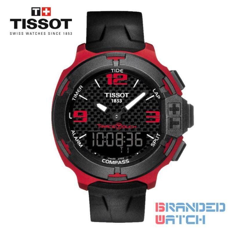 Tissot T081.420.97.207.00 Mens T-race Touch Aluminium Silicone Strap Watch (Red) Malaysia