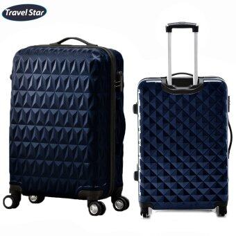 Travel Star 288 Triangle Design Hard Case Luggage Set 20