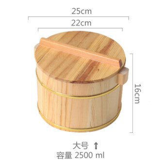 Wooden lid bucket taste cup stainless steel liner cup slow cooker basin egg pots spices cylinder cup of rice bucket rice bucket bowl