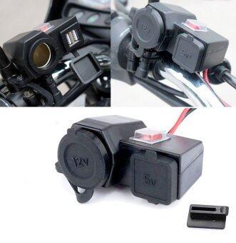 Yika 12V USB Waterproof Power Port Outlet Socket Kit For Motorcycle(Black) - 2