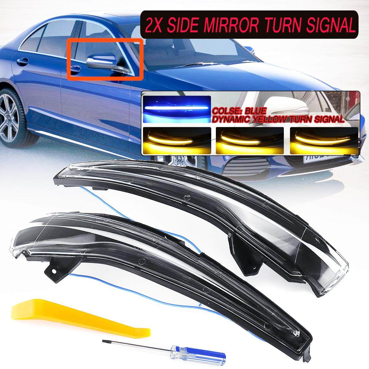 Side Mirror Sequential Blink Turn Signal Light For BENZ C E S GLC Class W205