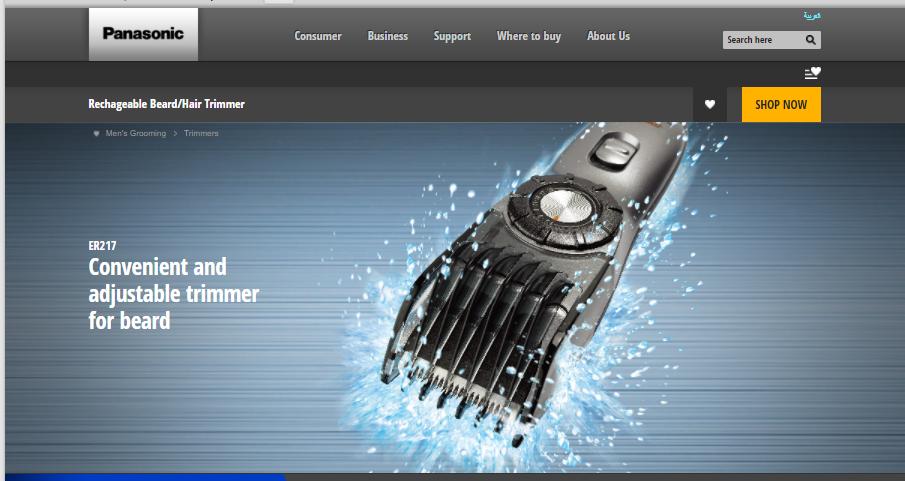 Best Electronics BD810ceb8da9c1921fc79d5bb5293dc614
