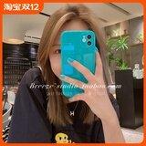 Apple 12 Phim Iphone12pro Max Phim Mini Apple 11 Điện Thoại Di Động XS XR Chống Nhìn Trộm 10