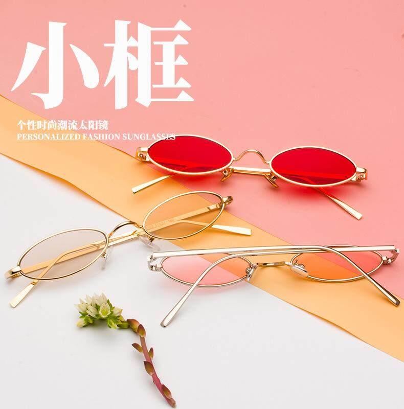 1ac8ba471 Fashion Sunglasses Small Frame Retro Prince Mirror Clear Lens ...