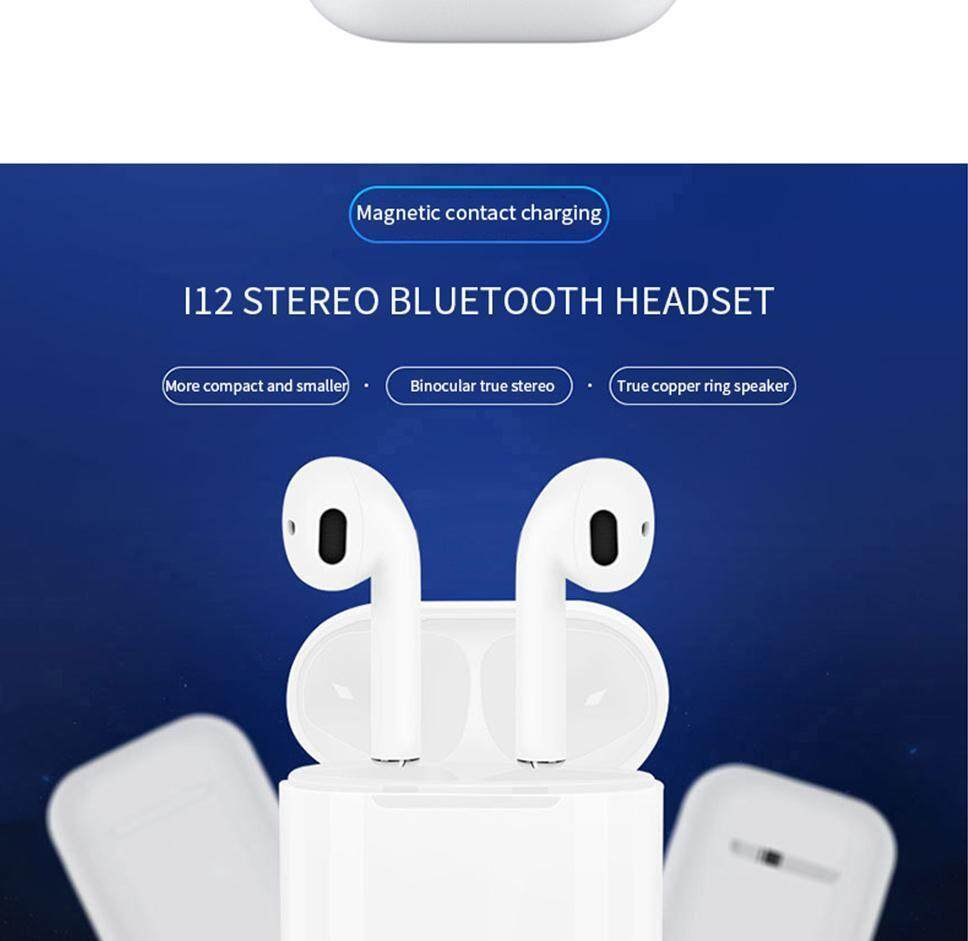i12 TWS Bluetooth 5 0 Touch Control Wireless Bluetooth Earphone with  Charging Box, Support Binaural Call & Siri Function(White)