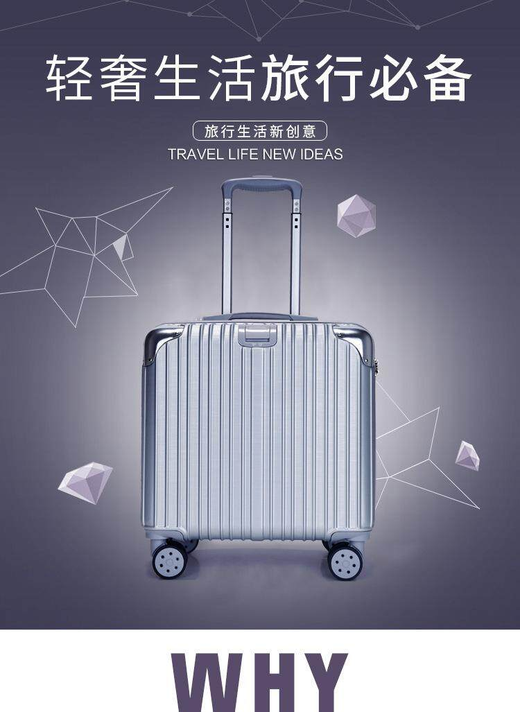 d4863379f660 Mini Suitcase 18-inch Board Chassis Light Small Luggage Bags Female Male  Travel Box Trolley