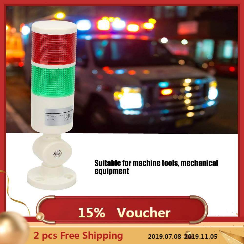 [golden seller] Welovee Red /Green CNC Machine Warning LED Indicator Alarm  Signal Light with Buzzer Sound 24V