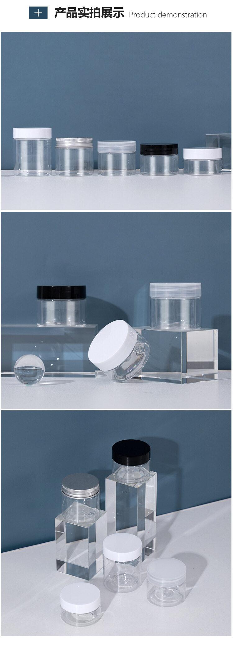 Cream Bottle Jar Cosmetics Storage Bottle Pet Sealed Plastic Cans Cream Bottle DCH472 4