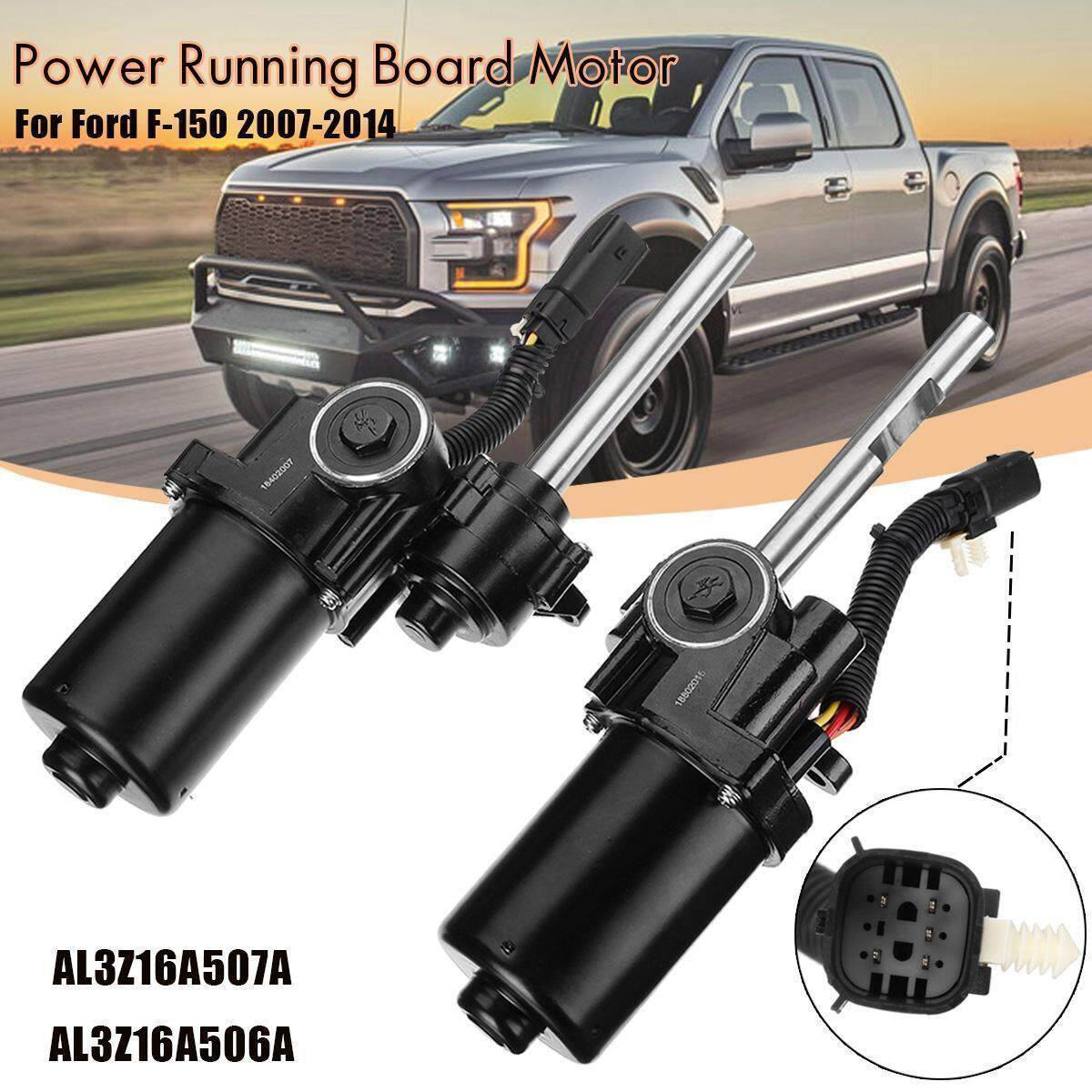 for Ford F-150 Power Running Board Motor AL3Z16A506A Front Right Driver side