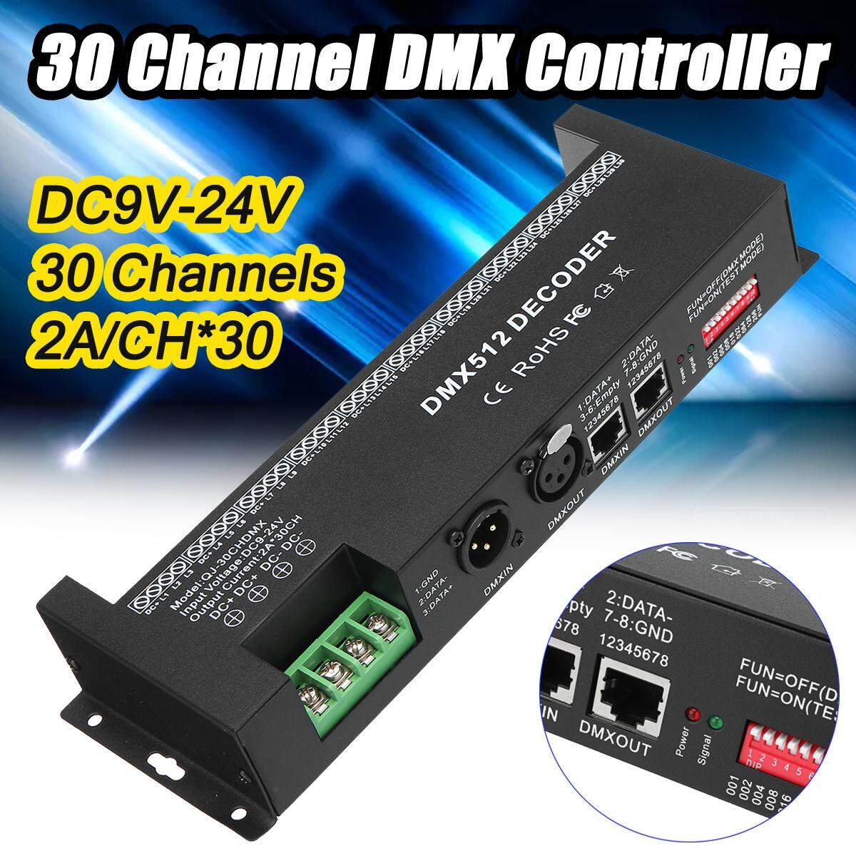 30 Channel DMX 512 RGB LED Strip PWM Controller Decoder Dimmer Driver  DC9-24V