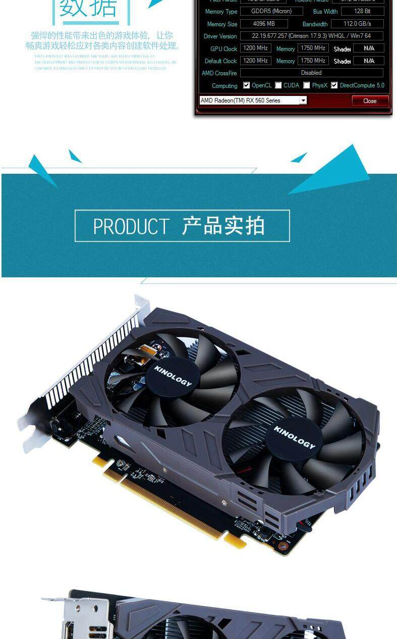 KINOLOGY RX560 4g high gaming independent graphics card