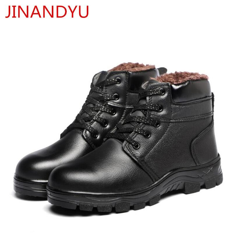 Men Work Safety Shoes Steel Toe Insole