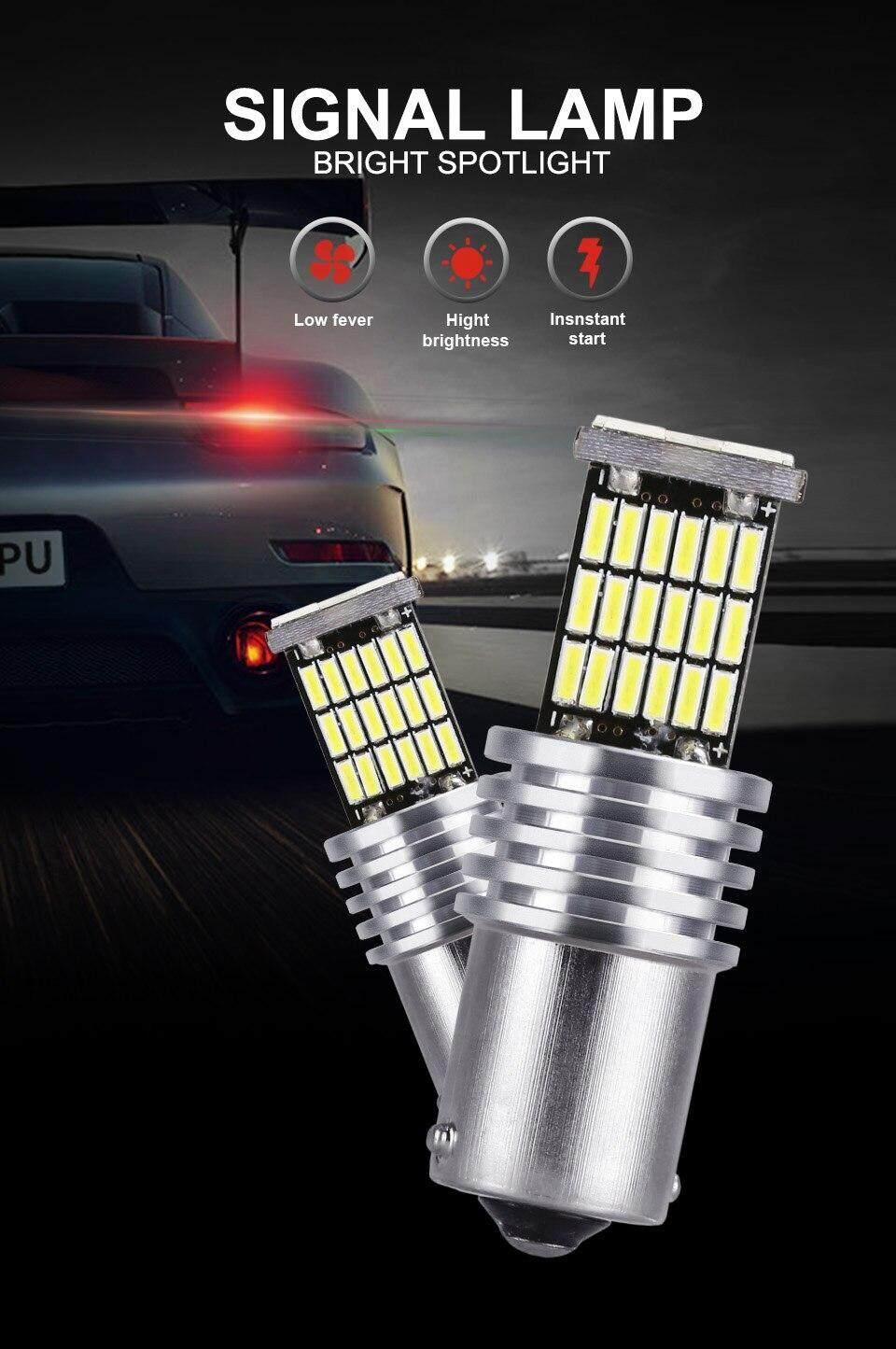 2Pcs Super Bright 1156 BAU15S 7507 PY21W 3030 45SMD Turn Signal Light LED Bulb