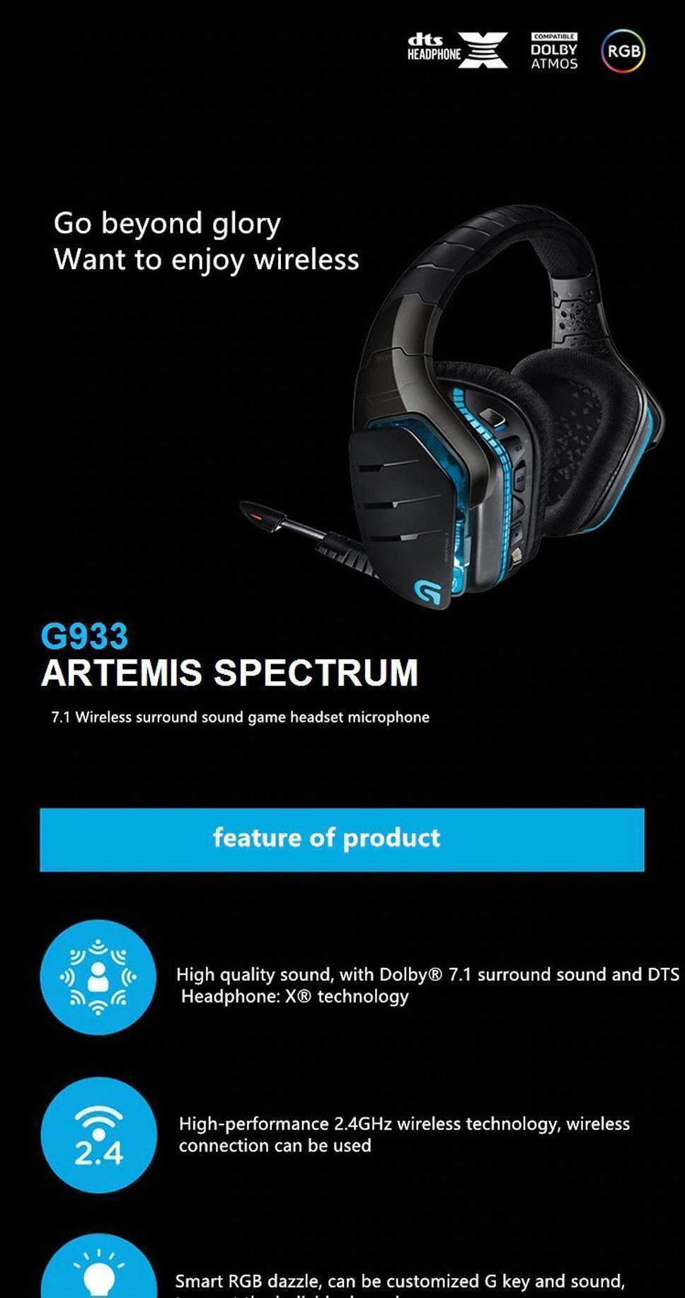 Logitech G933 7 1 Wireless Gaming Headset Surround Headphones With Mic
