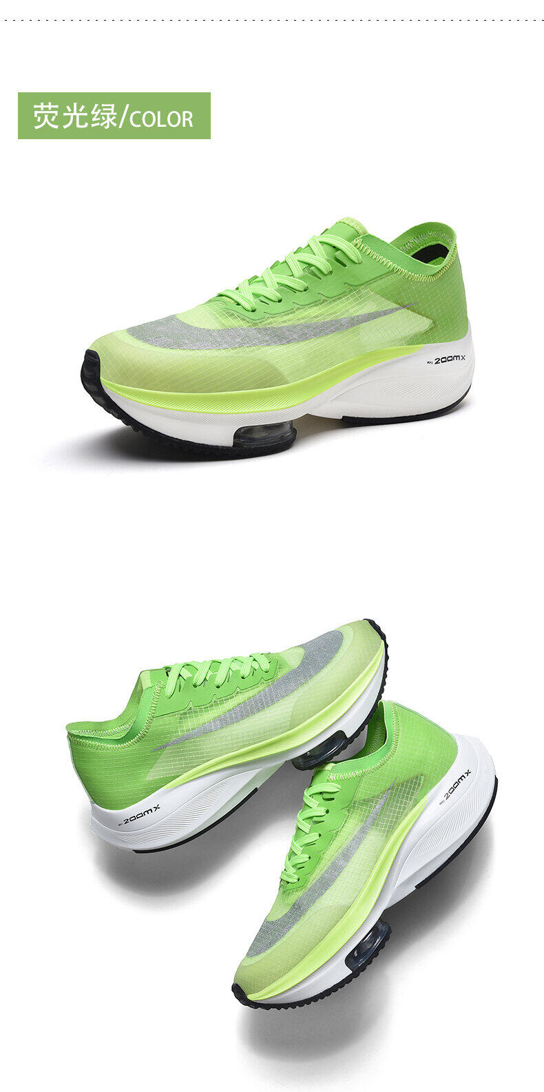Giày Nam Rách 2 Giày Thể Thao Trang Web Chính Thức Phủ Điền Marathon Giày Chạy Bộ Rách 2 Mặt Lưới Pegasus Giày Chạy Đệm Khí Uyên Ương Nam 42