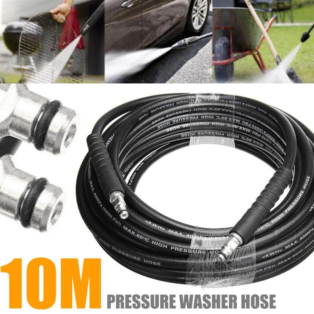 10M High Pressure Washer Water Cleaning Hose For Karcher K2 K3 K4 K5 K Series