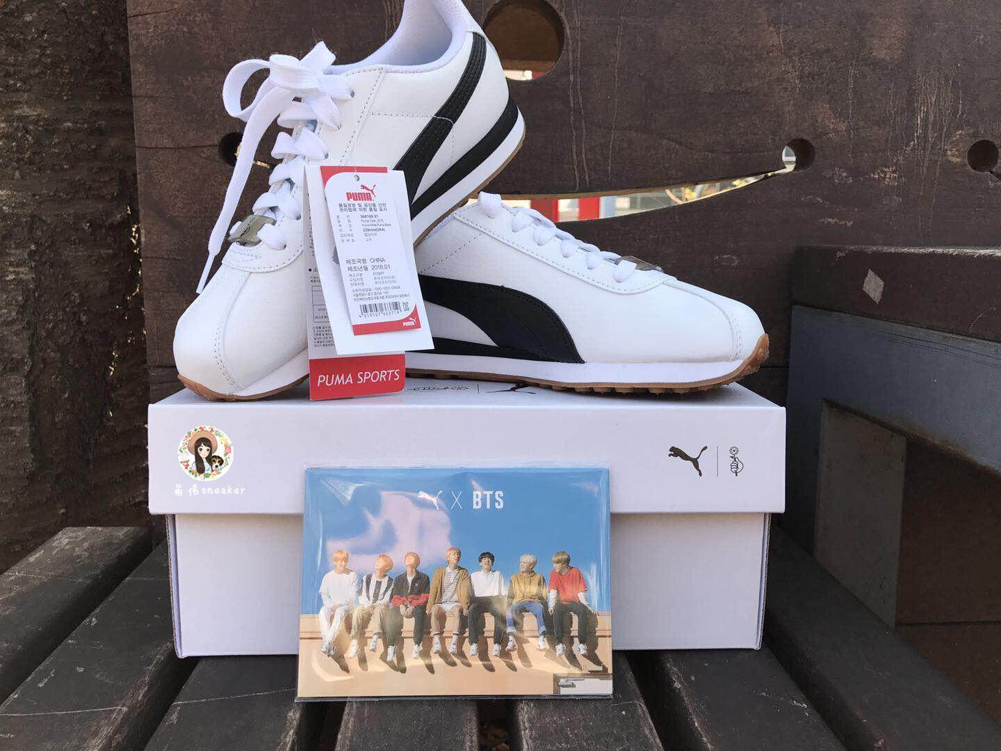 PUMA_×BTS puma_ small white shoes bulletproof juvenile group with the same paragraph 366202 01