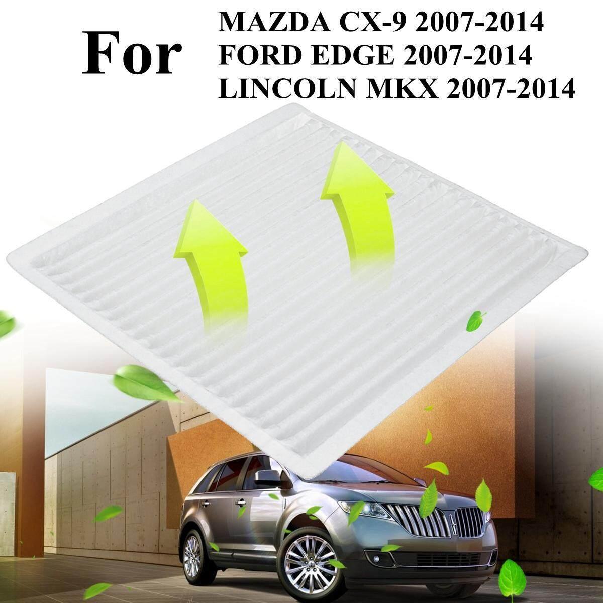 2007 Mazda 3 Cabin Air Filter
