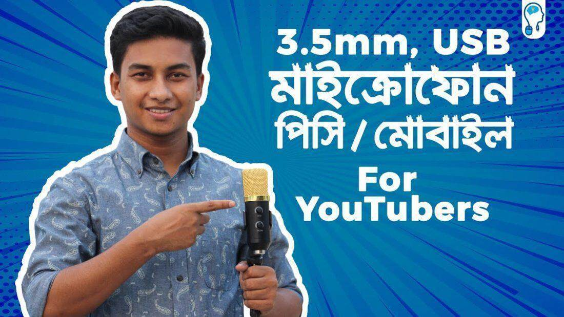 BM-100FX microphone Review by Sohag360