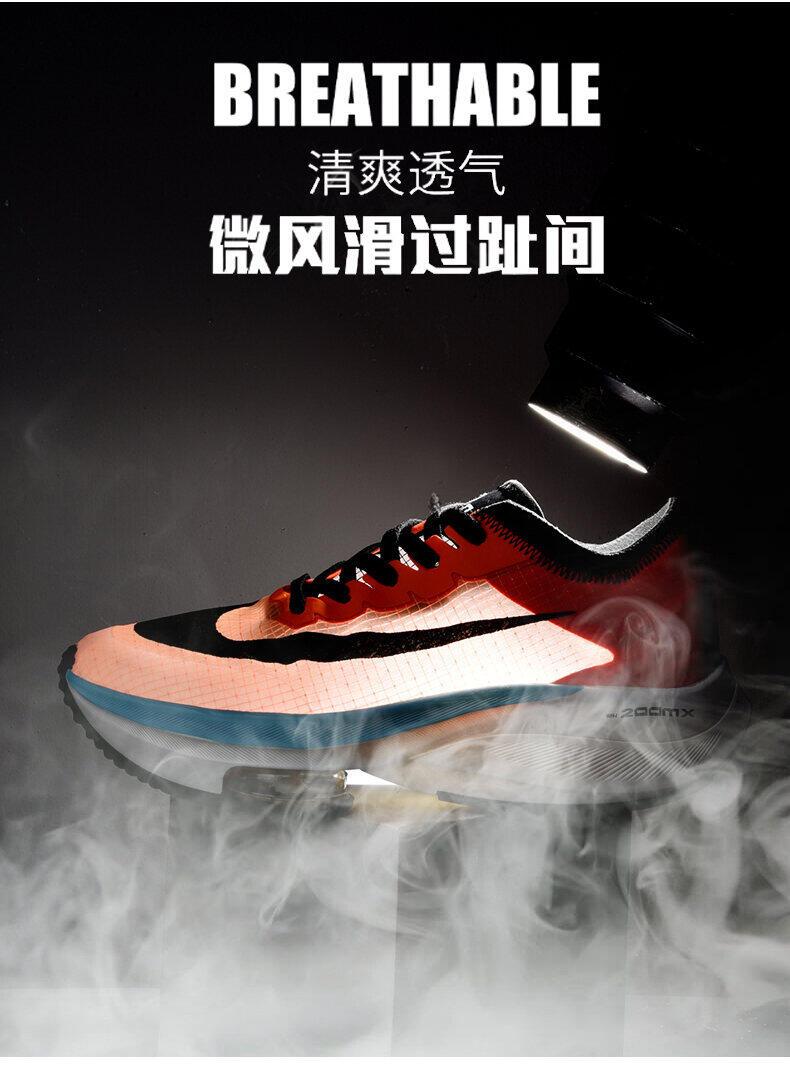 Giày Nam Rách 2 Giày Thể Thao Trang Web Chính Thức Phủ Điền Marathon Giày Chạy Bộ Rách 2 Mặt Lưới Pegasus Giày Chạy Đệm Khí Uyên Ương Nam 26