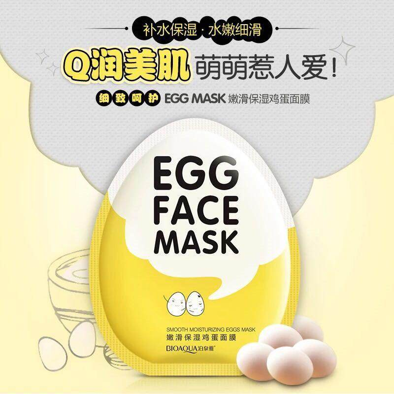 BIOAQUA Egg Mask Smoothing Moisturizing Mask Oil Control Shrinkage Pore  Whitening Brightening Mask Skin Care(10 pieces)