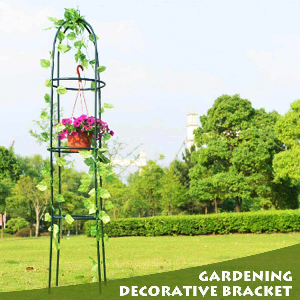 Gardening Stand Flower Display Climbing Plant Racks Vine Holder Support Frame