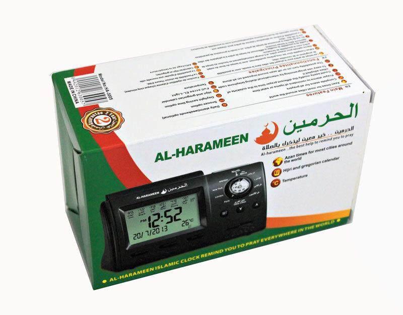 Betrare【Free Shipping 】Digital Automatic Islamic Azan Muslim Prayer Alarm  Table Clock Adhan Prayer Clock Compass Date Clock Jam Taganan Buruj