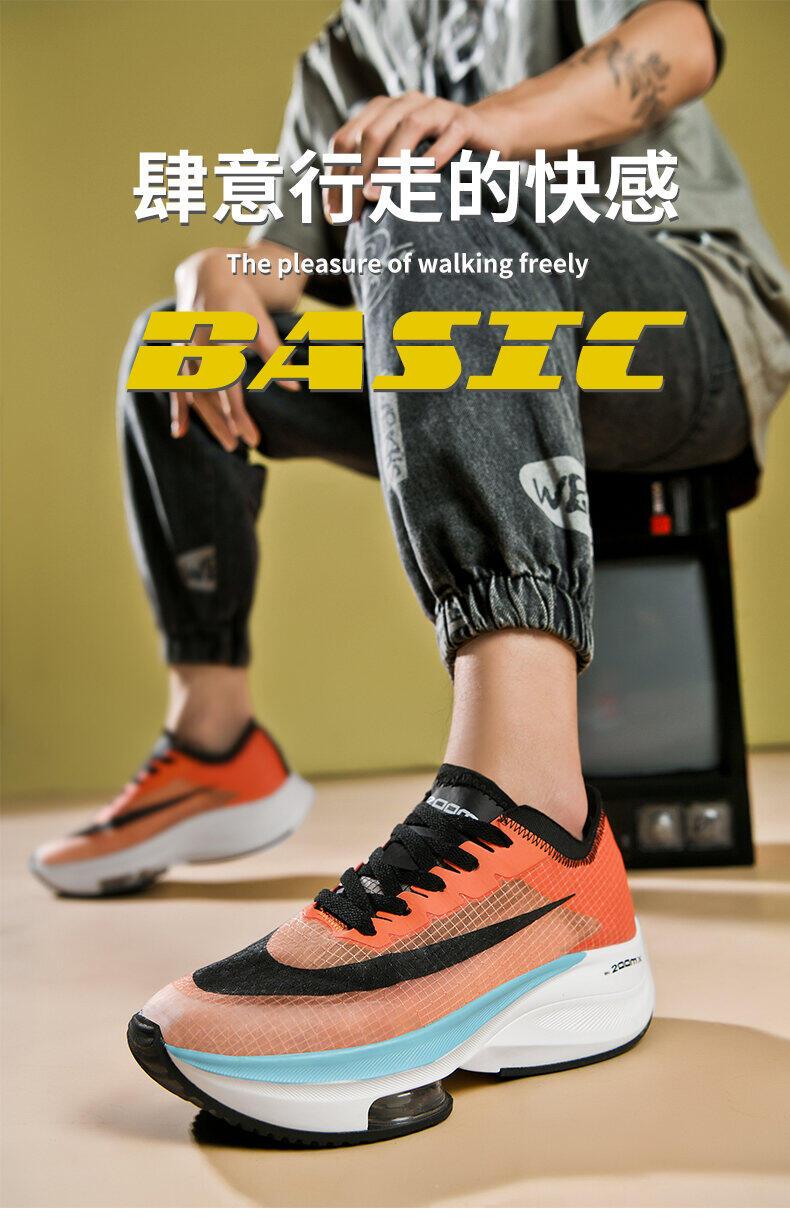 Giày Nam Rách 2 Giày Thể Thao Trang Web Chính Thức Phủ Điền Marathon Giày Chạy Bộ Rách 2 Mặt Lưới Pegasus Giày Chạy Đệm Khí Uyên Ương Nam 22