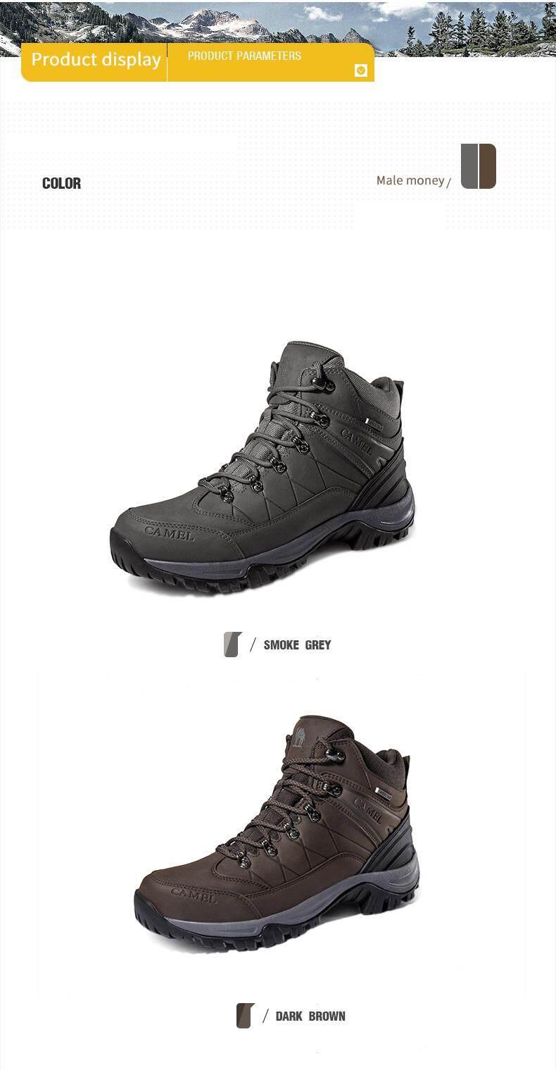 Spesifikasi dari Unta Pria Tahan Air Hiking Sepatu Mendaki Bot Suede Termal  Musim Dingin Outdoor Mountain Sneakers Tinggi Sepatu Olahraga 26d3624aed