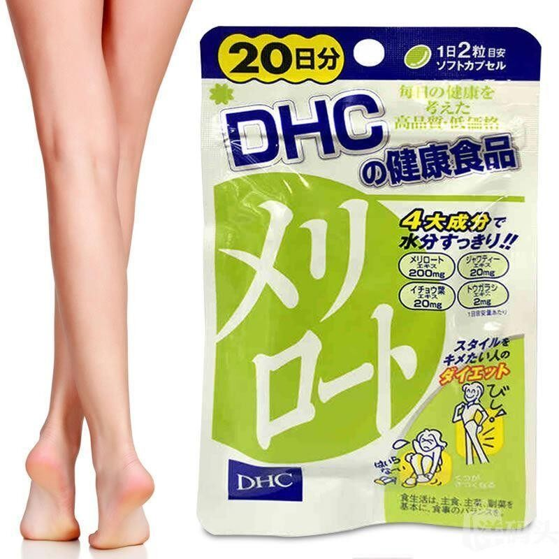 dhc slimming japonia review)