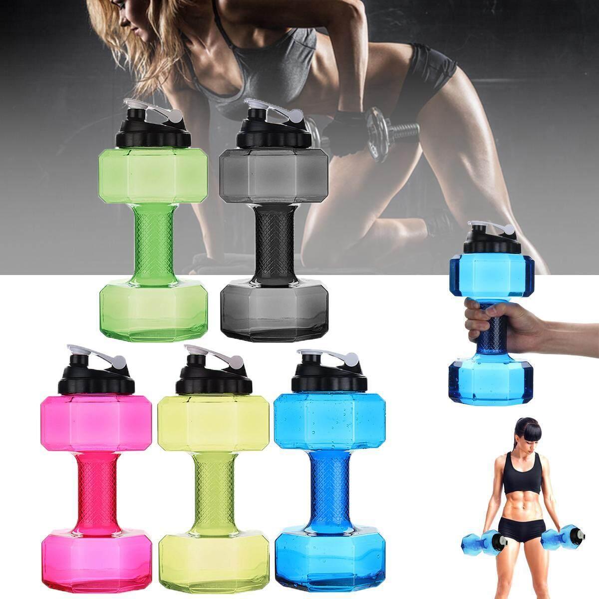 2.5L Big Volume Dumbbells Shaped Water Bottle BPA Free Sports Running Gym