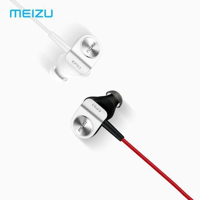 876a8e0eb6b Meizu EP51 Wireless Earphones Bluetooth Earphone Headse: Buy Online ...