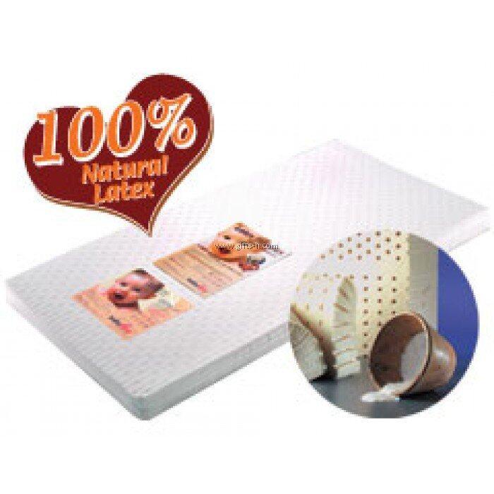 "BABYLOVE 100% Natural Latex Mattress 24"" X 48"""