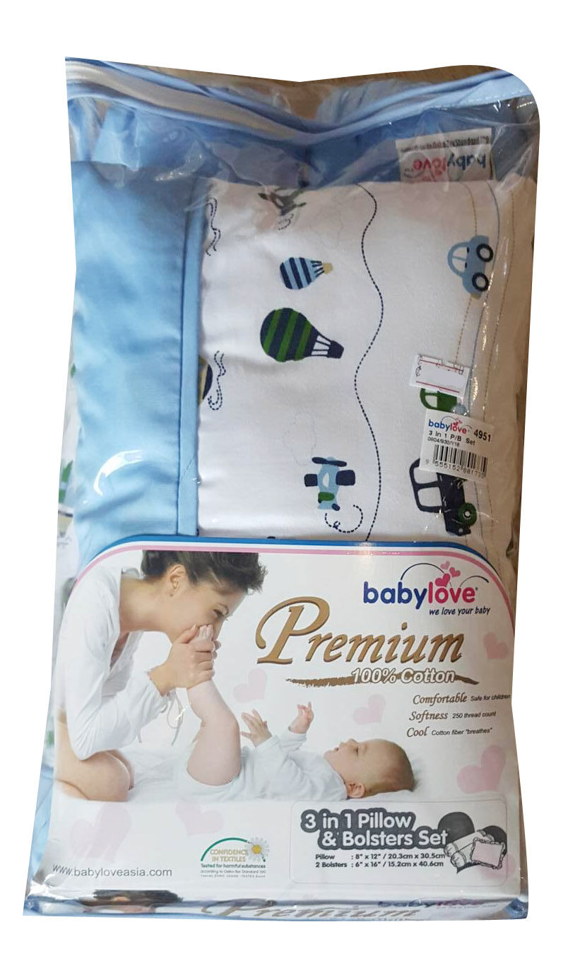 Babylove 3 in 1 Pillow & Bolster Set (Captain Blue)