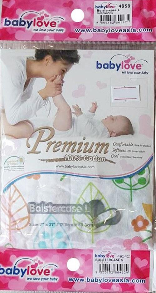 Babylove Bolstercase XL size