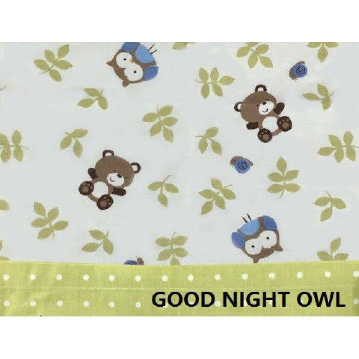 BABYLOVE MULTI PURPOSE CUSHION SEAT (Good Night Owl )
