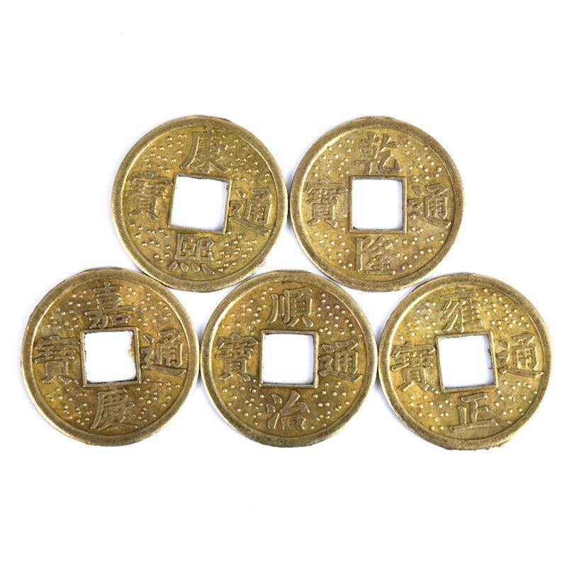 Chinese Good Fortune Wealth Coin 20mm Beads Antique Bronze 4pcs
