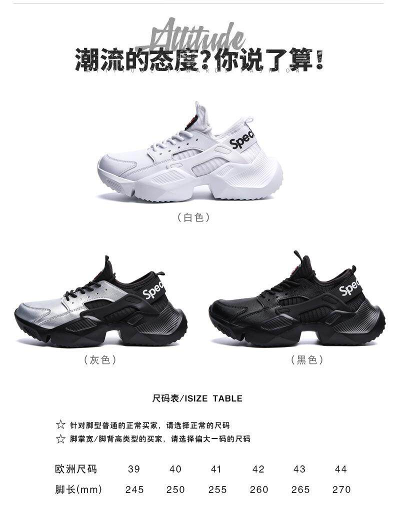 08166092b71c9 VIEW Fall Daddy Shoes, Muffin Shoes, Men's Leisure Sports Shoes ...