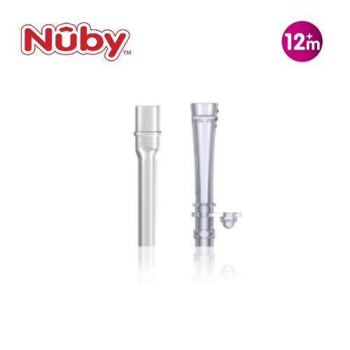 Nuby Replacement Straw for Flip It Cups