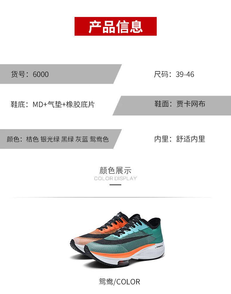 Giày Nam Rách 2 Giày Thể Thao Trang Web Chính Thức Phủ Điền Marathon Giày Chạy Bộ Rách 2 Mặt Lưới Pegasus Giày Chạy Đệm Khí Uyên Ương Nam 27