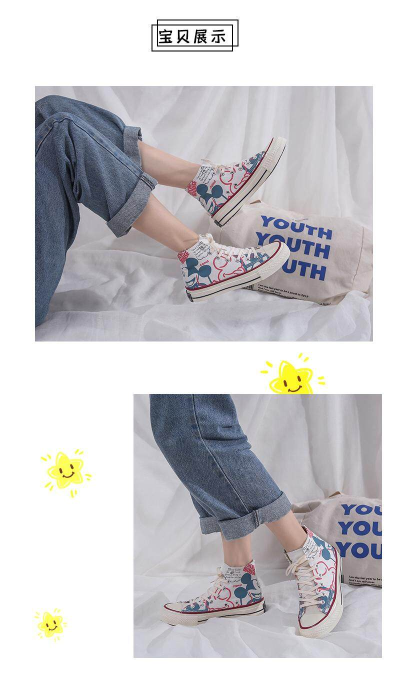 PINLI High-top Canvas Shoes Fashion Trend Shoes 35-40 [Free Shipping]