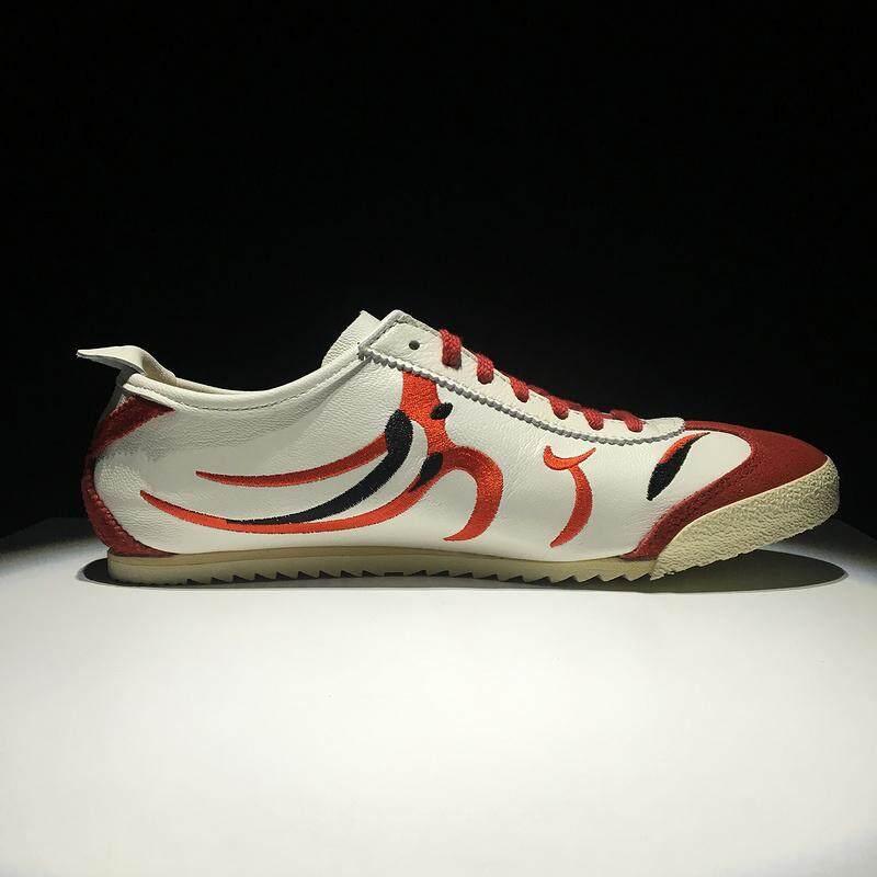 designer fashion 3b726 ee837 Tiger Pria dan Wanita Sepatu Lari Onisuka Tiger Sepatu Jalan Retro Sulaman  Buatan Tangan Sepatu Kulit MEXICO 66 Deluxe TH6A4L