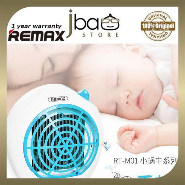 REMAX RT-MK01 Off Mosquito Lamp Insect Repellent Trekking Camping Pokemon