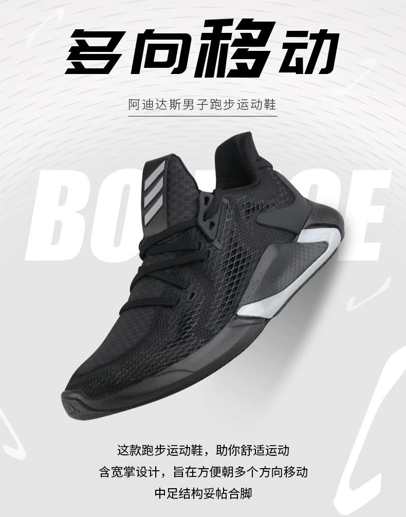 Giày thể thao Adidas chính hãng Edge XT FW7706