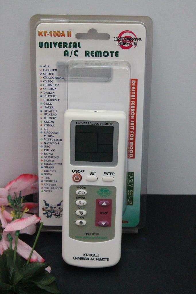 National Air Conditioner Remote | Sante Blog