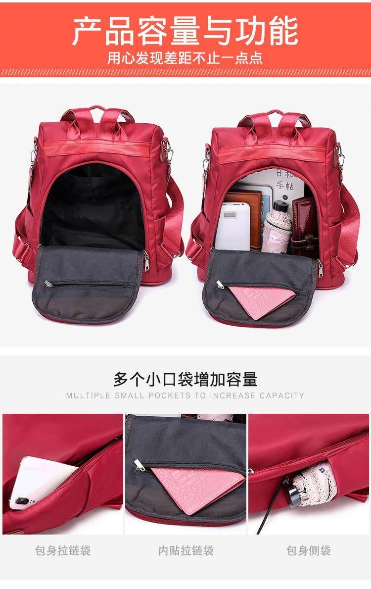 fb8348f833d5 Anipopy 3 Ways Anti Theft Backpack Women Travel Bags Fashion Daypack Grils  School Bag Lightweight Waterproof