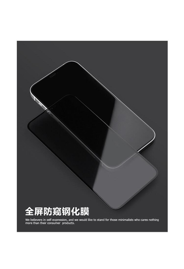 Apple 12 VỢT CẦU LÔNG PROMAX Miếng Dán Cường Lực XS Miếng Dán Điện Thoại 8Plus Toàn Màn Hình Bao Gồm 7 Chống Nhìn Trộm Iphone11 Dán Chống Xem Trộm 8