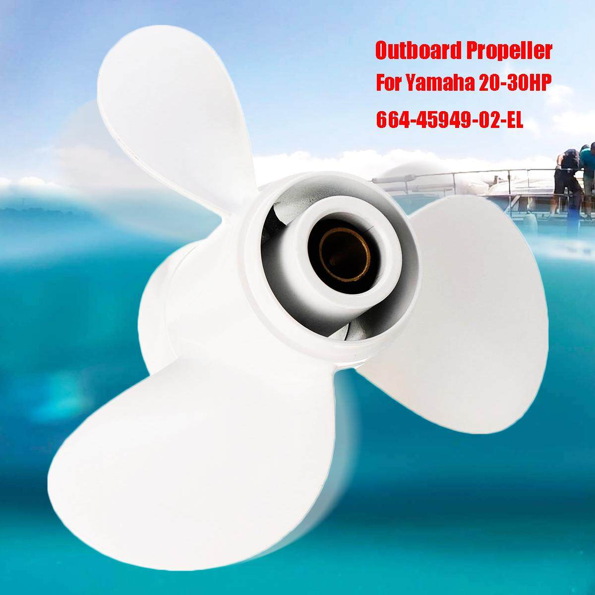 9 7/8 x 13 Aluminum Outboard Propeller for Yamaha 20-30HP 664-45949-02-EL